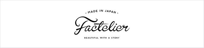 Factelier